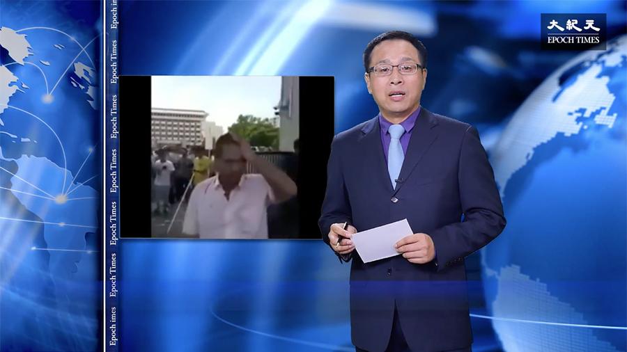 最近幾天,各地退伍老兵聲援江蘇鎮江上訪老兵事件不斷發酵。(大紀元)