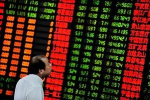 降準利好無效 A股三大股指跌 滬指創兩年新低