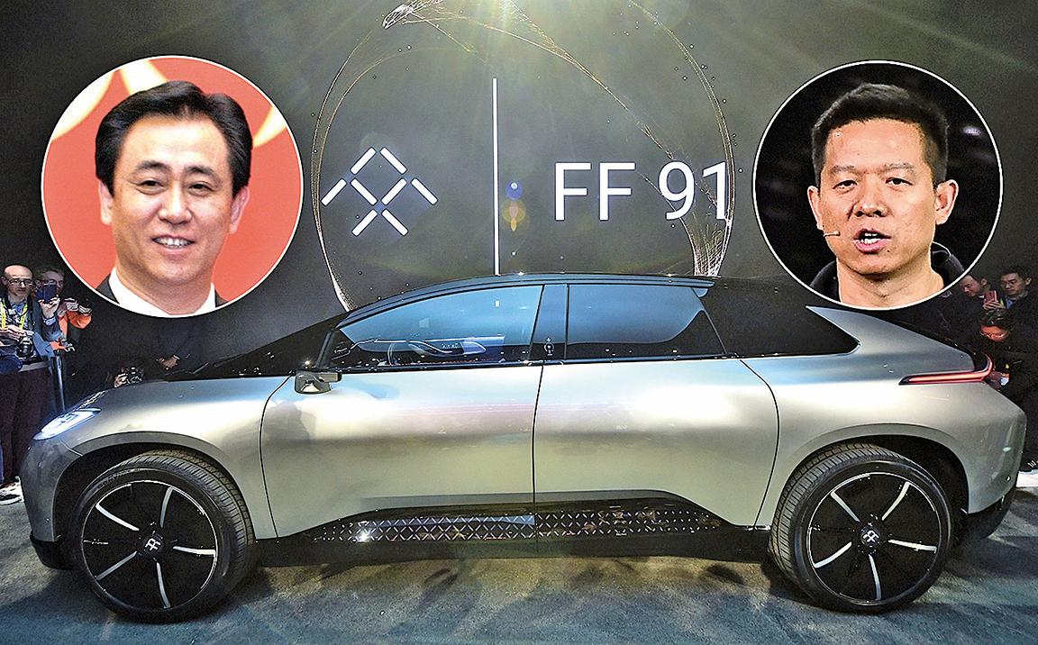 許家印(左)掌控的中國恆大正式投資賈躍亭(右)的法拉第未來(FF),成為FF 電動車的新主人。(Getty Images)