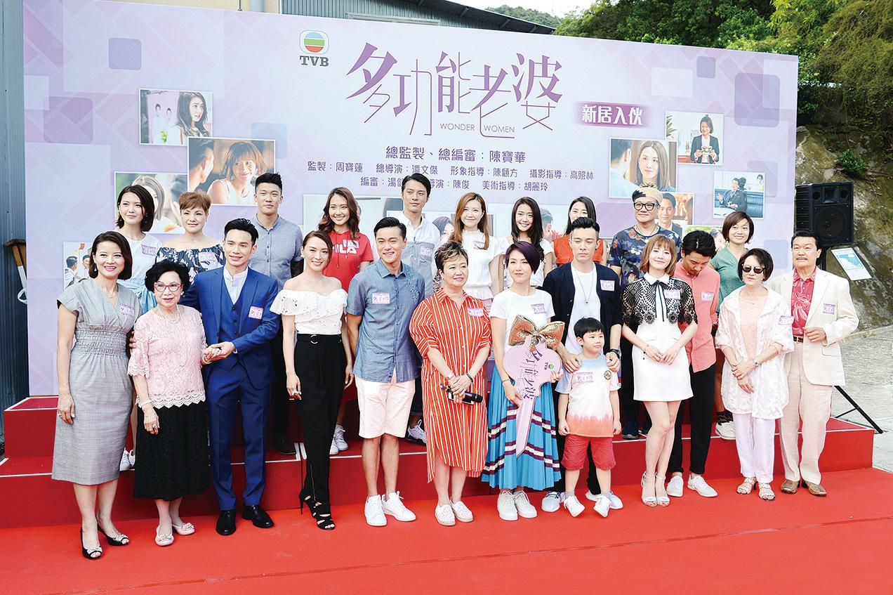 楊千嬅(右六)17年後回無綫拍攝新劇《多功能老婆》,與劇中眾演員合照。(宋碧龍/大紀元)