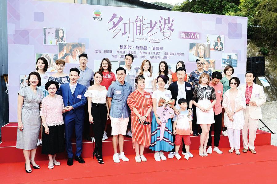 楊千嬅十七年後回無綫拍劇 多內心戲過足戲癮
