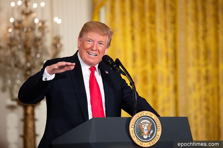 周二(6月26日),美國最高法院作出裁決,支持美國總統特朗普對某些國家居民的旅行禁令。(Samira Bouaou/大紀元)