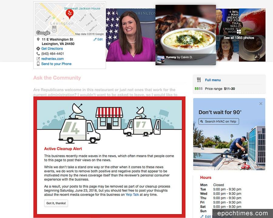 餐廳打分網站YELP上的「紅母雞」頁面擠滿了支持特朗普的美國人。 (YELP網頁擷圖)