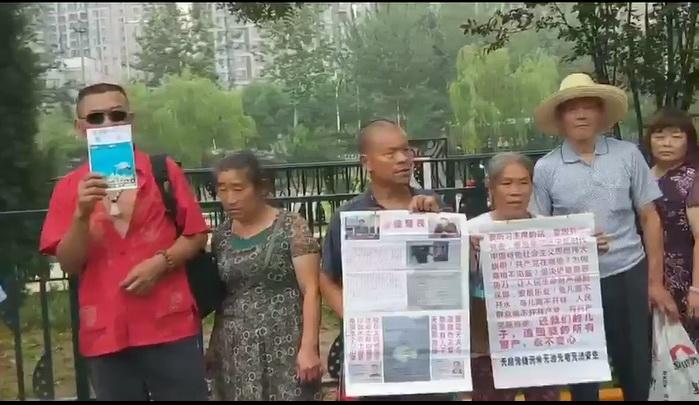 各地訪民在北京國家信訪局前喊冤。(視像擷圖)