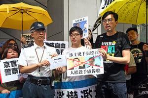 民團抗議警方打壓人權