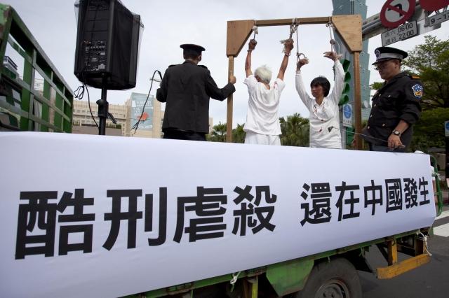 國際反酷刑日 美國華人講述親身遭遇