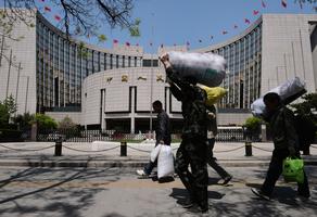 中共央行降準放水超預期 顯示大陸經濟隱患深
