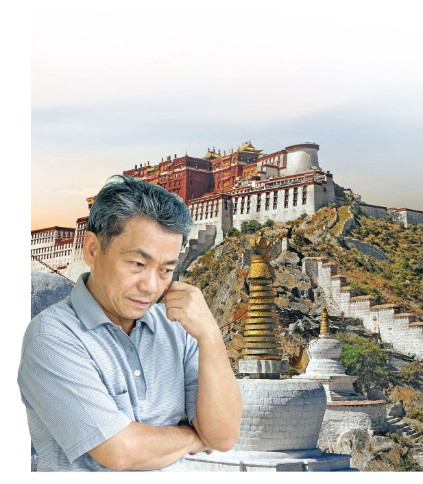 【長篇小說】有一個藏族女孩叫阿塔(2)