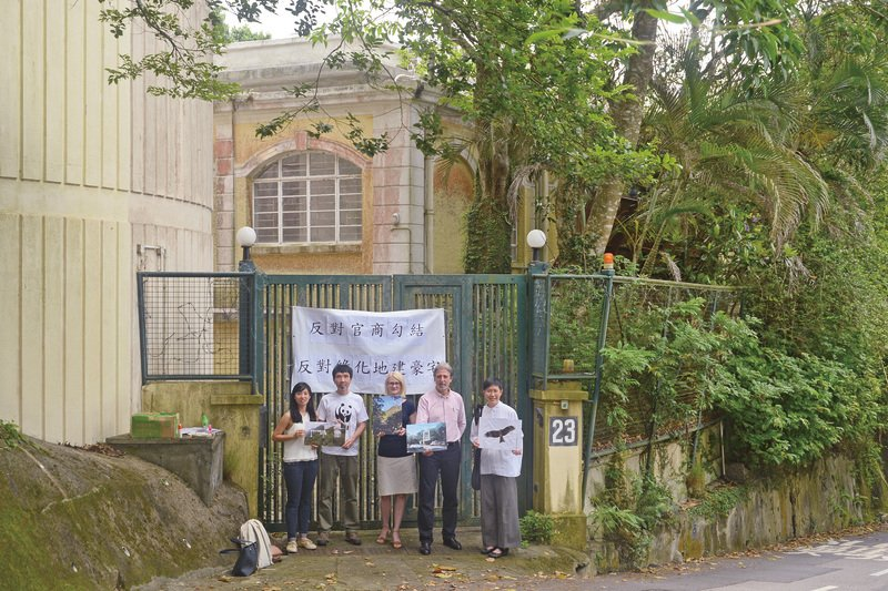 山頂綠化地建屋被指違原則