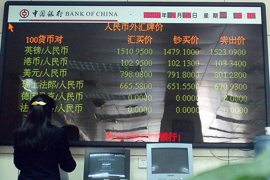 中共央行周三(6月27日)出手遏制人民幣連五日來的跌勢,意在釋放兩個信息,一是讓人民幣繼續走軟,二是強力「維穩」,干預市場。配圖跟文章內容無關。(STR/AFP/Getty Images)