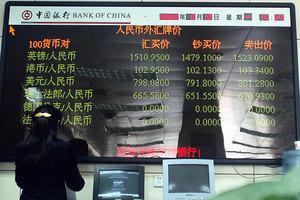 人民幣連跌五日 中共央行「維穩」釋兩信號