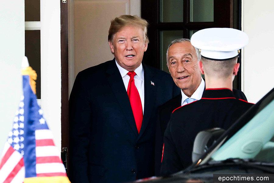 葡萄牙總統首次訪美 與特朗普白宮會晤