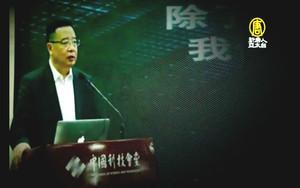【新聞看點】中美科技差距大 劉亞東言論爆紅