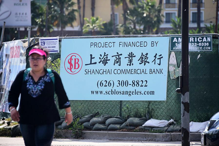 中共放鬆外國投資限制 貿易專家質疑