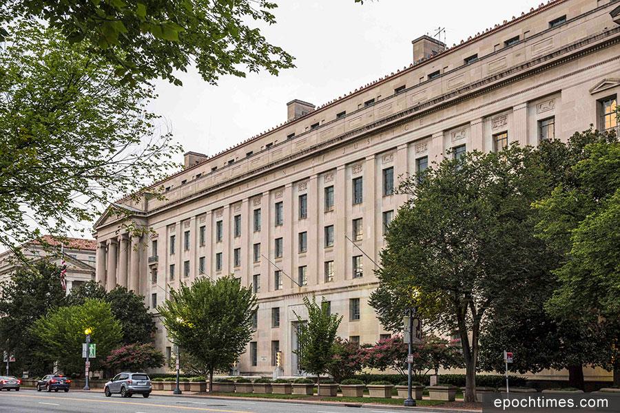 周三(6月27日),美國特拉華州聯邦法院對一宗加拿大華裔男子洩密案作出判決,判處該名男子終生禁止進入美國。圖為司法部大樓。(Samira Bouaou/大紀元)