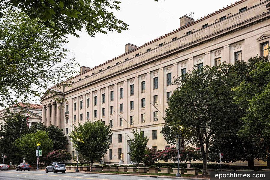 竊氰化鈉機密售中國 華男終生被禁入美國