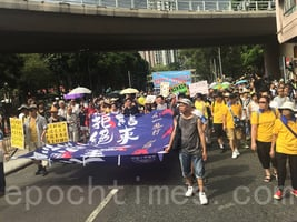 七一大遊行 五萬港人上街抗議中共打壓
