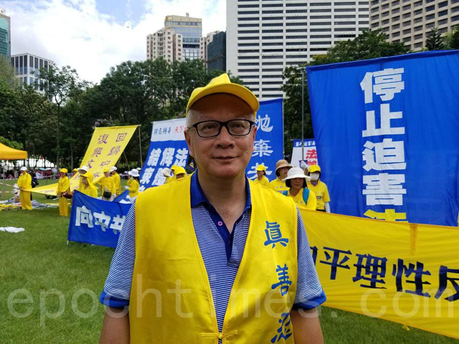 香港法輪佛學會發言人簡鴻章,法輪功學員一如既往參與七一大遊行,展示法輪大法的美好,同時呼籲停止迫害、法辦元兇、解體中共。(宋碧龍/大紀元)