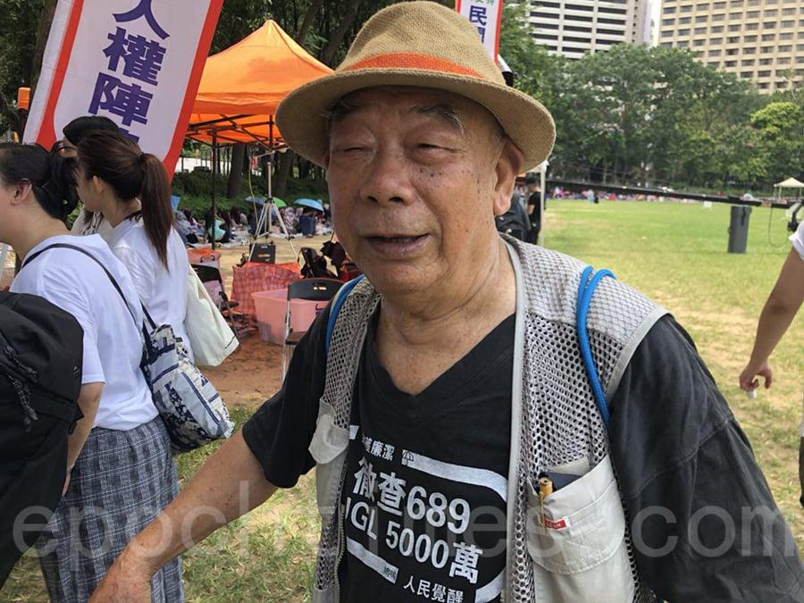 94歲港人黃伯讚揚法輪功導人向善,打壓他的江澤民才是邪惡。(宋碧龍/大紀元)