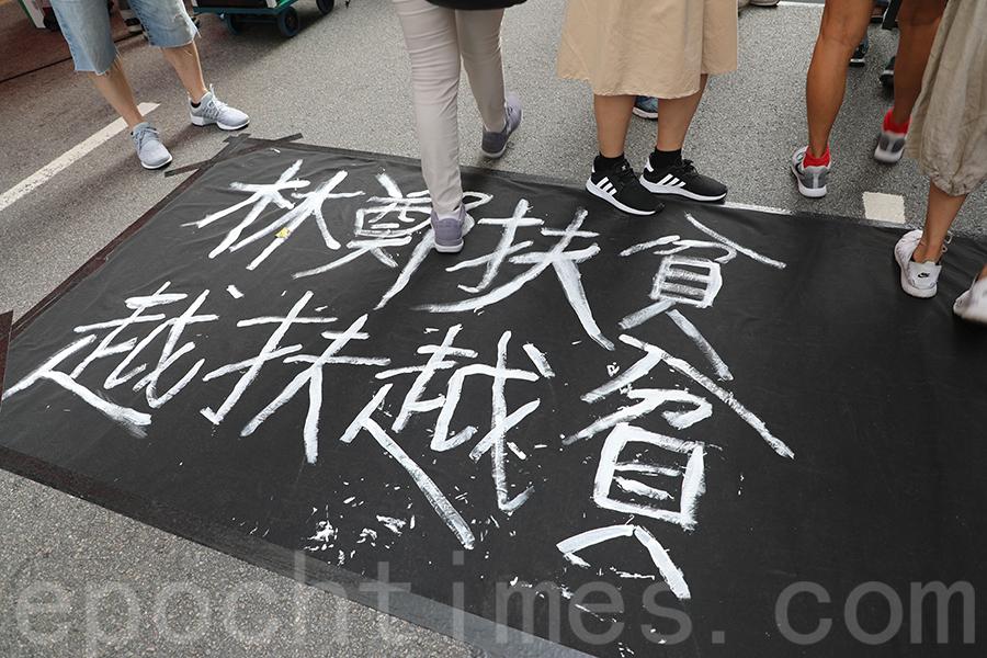 香港主權移交21年之際,香港市民上街參與七一大遊行,表達對中共日益滲透香港、民生問題長期未解的不滿。(李小朗/大紀元)