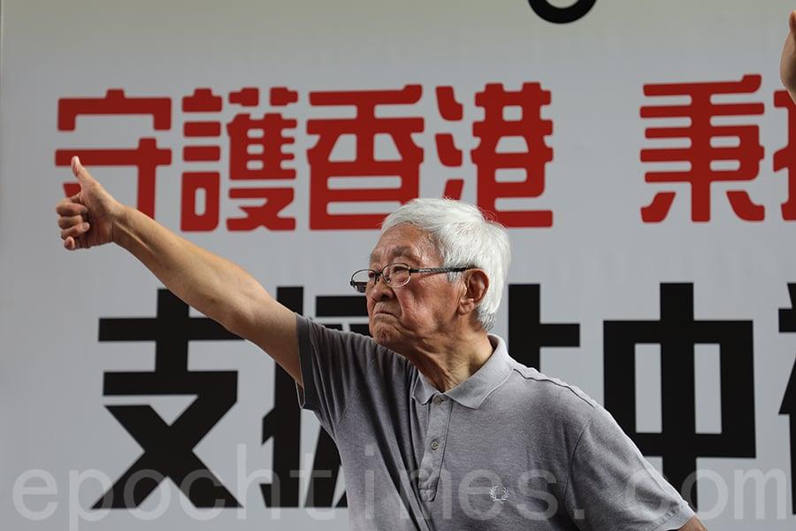 86歲高齡的天主教香港教區榮休主教陳日君樞機為七一上街的市民打氣。(李小朗/大紀元)