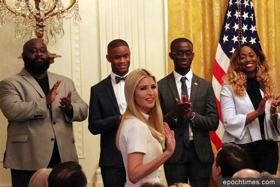 美國總統特朗普的女兒伊萬卡也參加了慶祝活動。(亦平/大紀元)