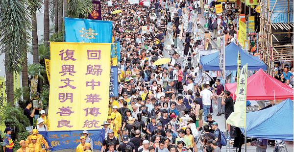 香港法輪功學員參加七一大遊行,呼籲法辦迫害元兇、解體中共。(李逸/大紀元)