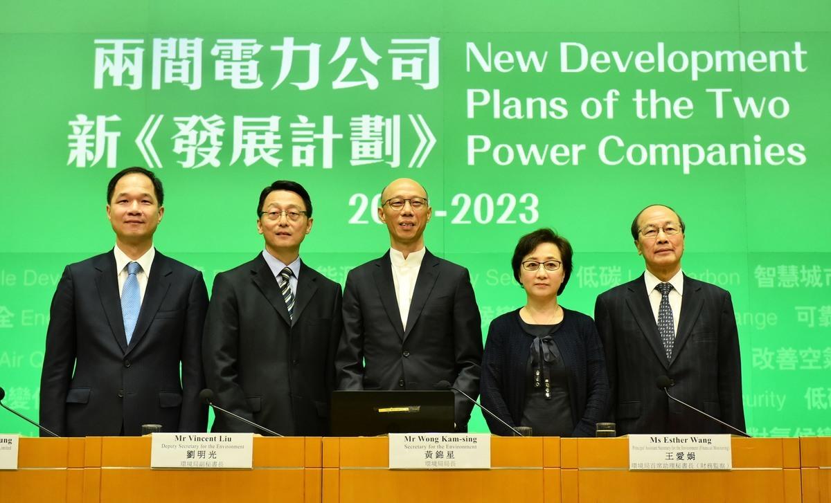 環境局昨日下午與兩間電力公司代表舉行記者會交代新發展計劃。(政府新聞處)