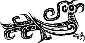 中國歷史正述 商之十三---武丁之妻:婦好