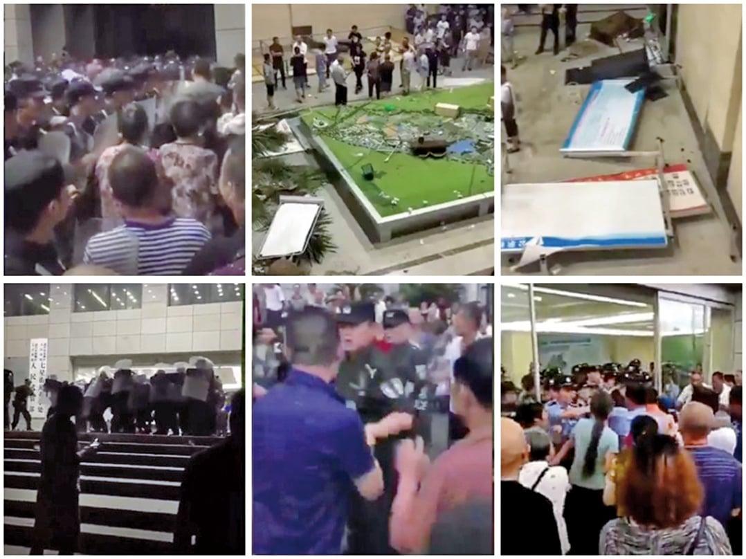 6月30日,中共七一建黨日前,中共發源地嘉興鎮政府被砸。事件被網民認為頗具諷刺意味。(大紀元合成圖)