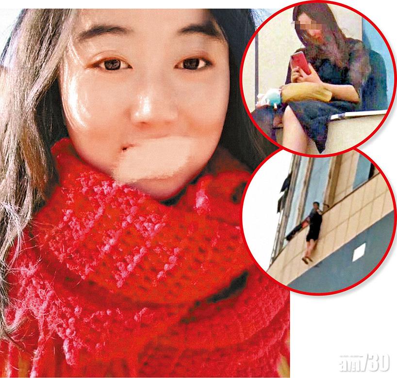 6月下旬,中國甘肅有位高中生因被班主任性騷擾投告無門,跳樓自殺,看熱鬧的很多人歡欣鼓舞,起哄促她快跳。