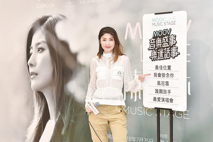 陳慧琳最喜歡歌曲《我會掛念你》。(郭威利╱大紀元)