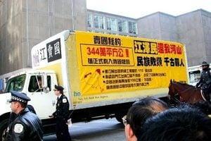 周曉輝:公民起訴國家測繪局 案中藏江氏醜聞