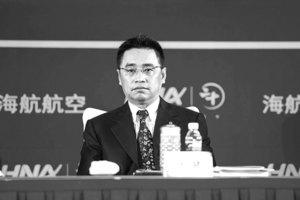 海航集團董事長王健在法國意外身亡