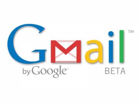 Google公司爆出醜聞,數百萬Gmail用戶或在不知情的情況下,收件箱被軟件開發商掃描。(網頁擷圖)