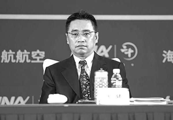 7月3日,海航集團有限公司聯合創始人、董事長王健意外離世。(大紀元資料室)