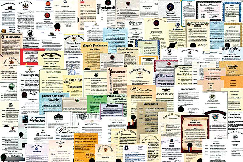 法輪大法獲得國際社會數千項褒獎。(大紀元)