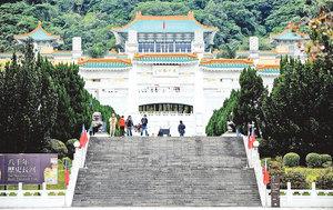 台灣的恐懼、無奈和希望