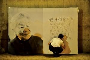 錢鍾書夫人 名文學家楊絳病逝 享年105歲