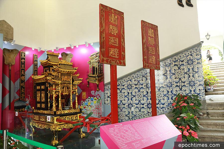光緖廿九年(1903年)由澳門泰昌店所造的「鑾輿」。(陳仲明/大紀元)