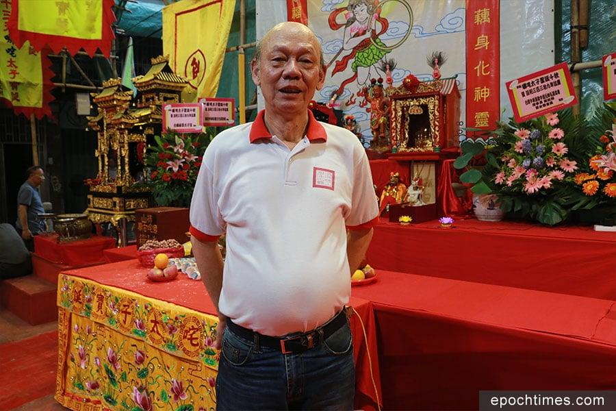 榮獲第五批國家級非物質文化遺產代表性項目代表性傳承人之一的鄭權光先生。(陳仲明/大紀元)