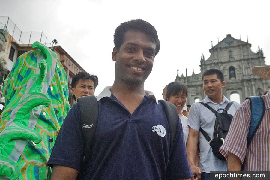 來自印度的遊客Praveen第一次在澳門觀看民俗巡遊活動,覺得非常新鮮。(曾蓮/大紀元)