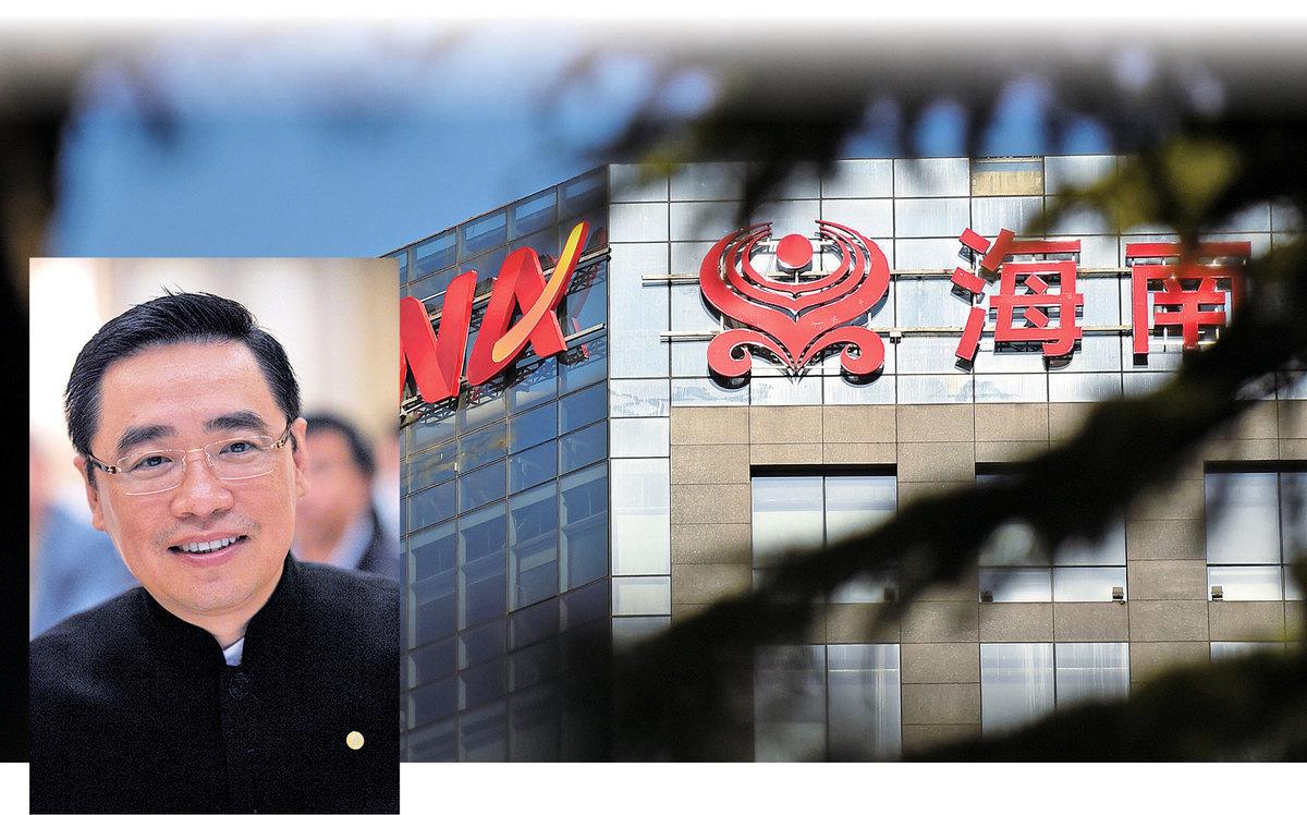 海航集團董事長王健6月20日才到中共紅色基地延安的黨校表忠心,7月3日就在法國離奇死亡,消息轟動海內外。(Getty Images/大紀元合成圖)