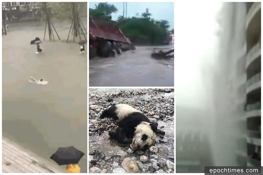 近日,四川暴雨導致多座橋樑被淹,甚至高架橋都被淹,然而當地政府依舊沒有對下水道系統進行修整。(視像擷圖/大紀元合成)