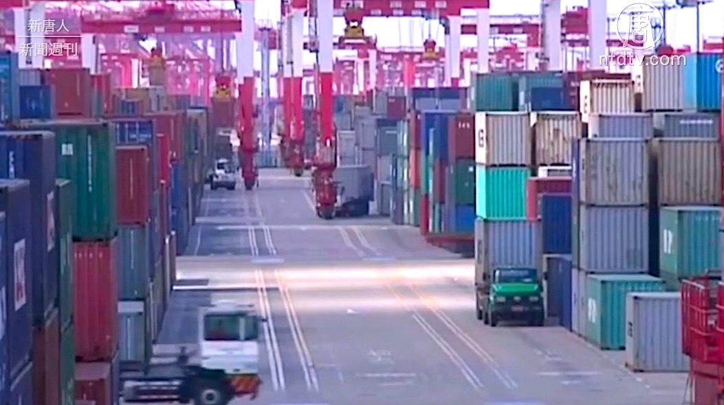 中美貿易戰周五(7月6日)打響前夕,中共外交部長王毅周四對歐洲同僚說,不要在中共背後打冷槍。美媒稱,中共目前擔心歐美達成協議,使自己受孤立。(視像擷圖)