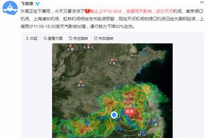 雷雨大風 上海兩大機場取消航班200多架次