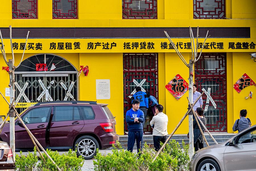 圖為中國河北省安新縣一家被關閉的房地產中介。(STR/AFP/Getty Images)