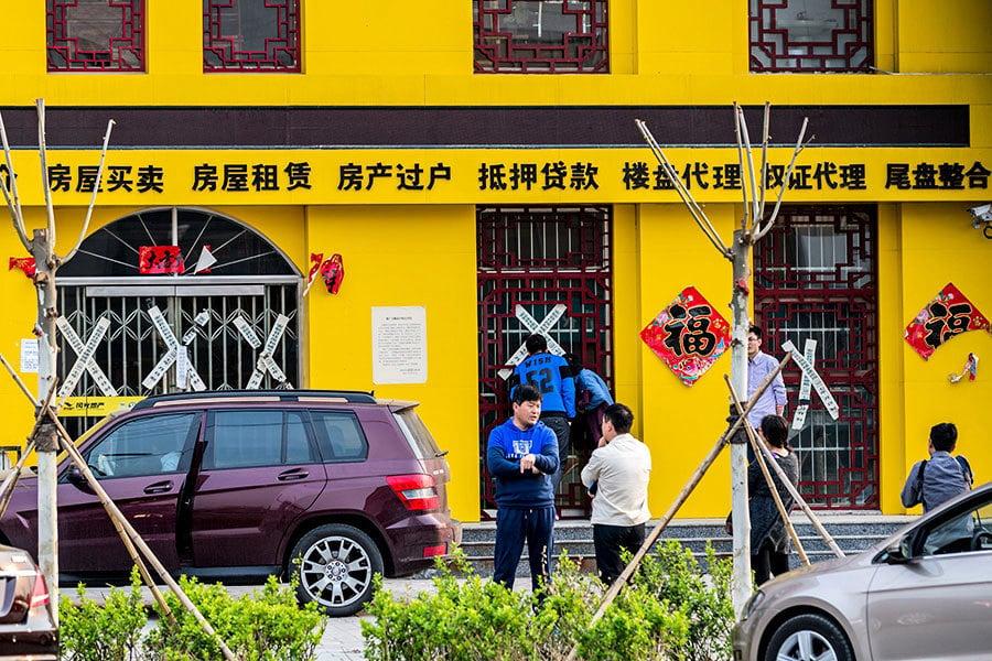 中美貿易戰將如何影響中國的房市和幣值
