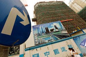陳思敏:「任志強們」沒說破的中國樓市真相