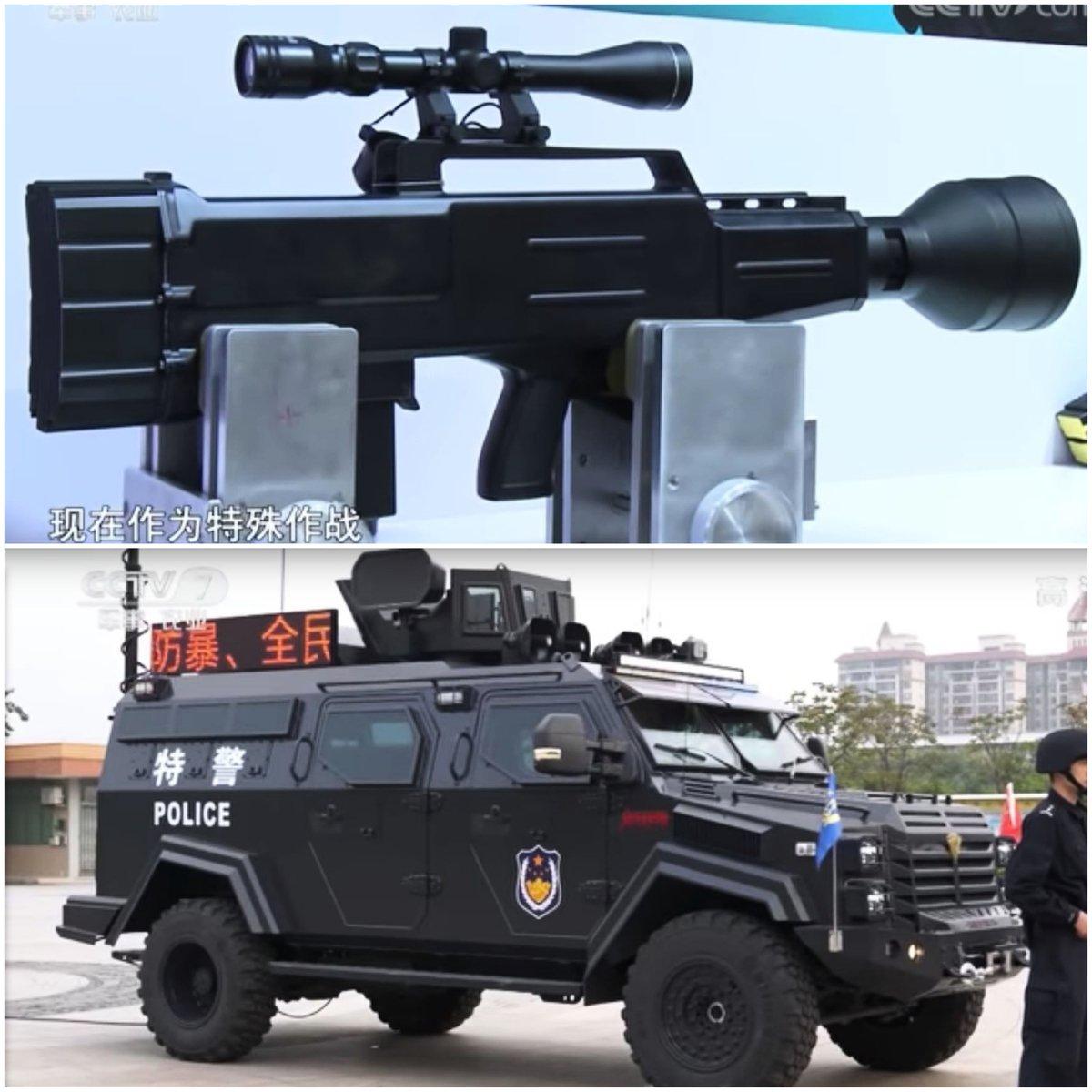 5月15日,由中共公安部主辦的第九屆中國國際警用裝備博覽會上,就有一款功能類似ZKZM-500的激光步槍。此外,還有一款名為「清道虎」的裝甲防暴車,是「維穩」重型裝備。(視像擷圖)